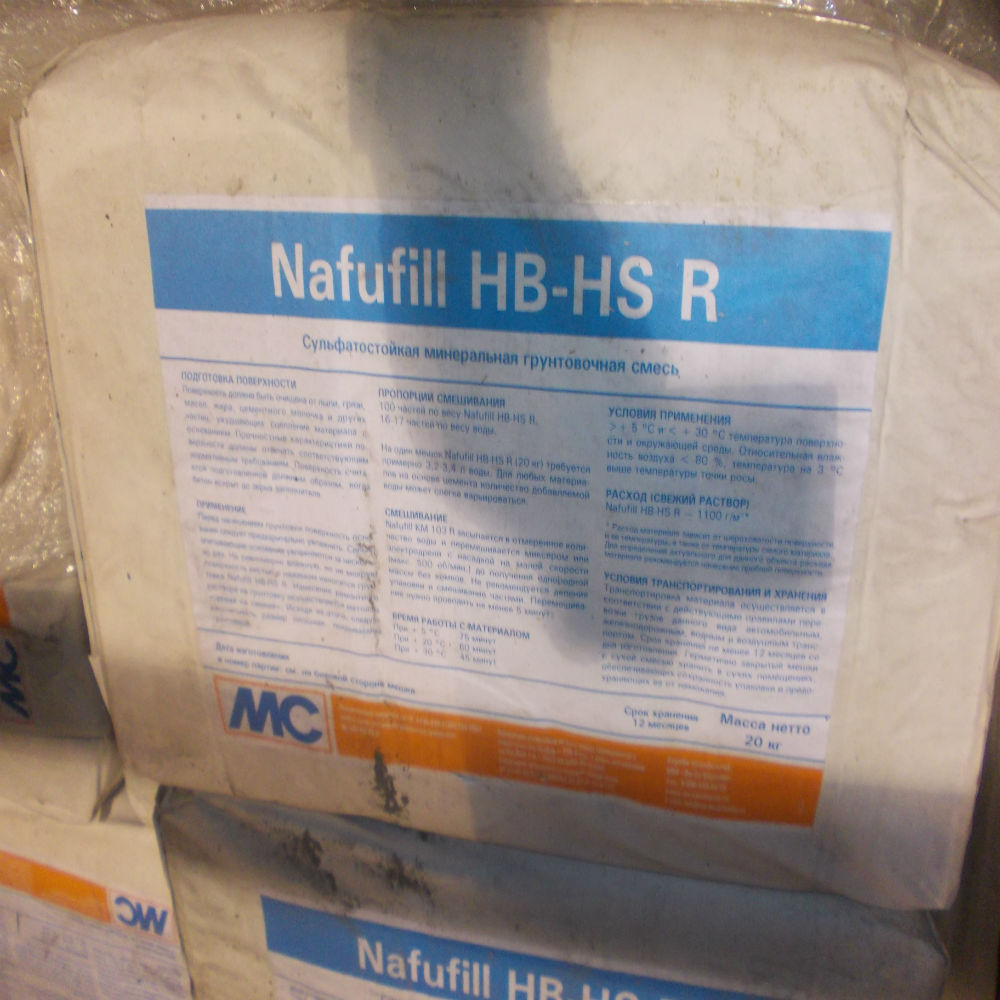 NAFUFILL HB