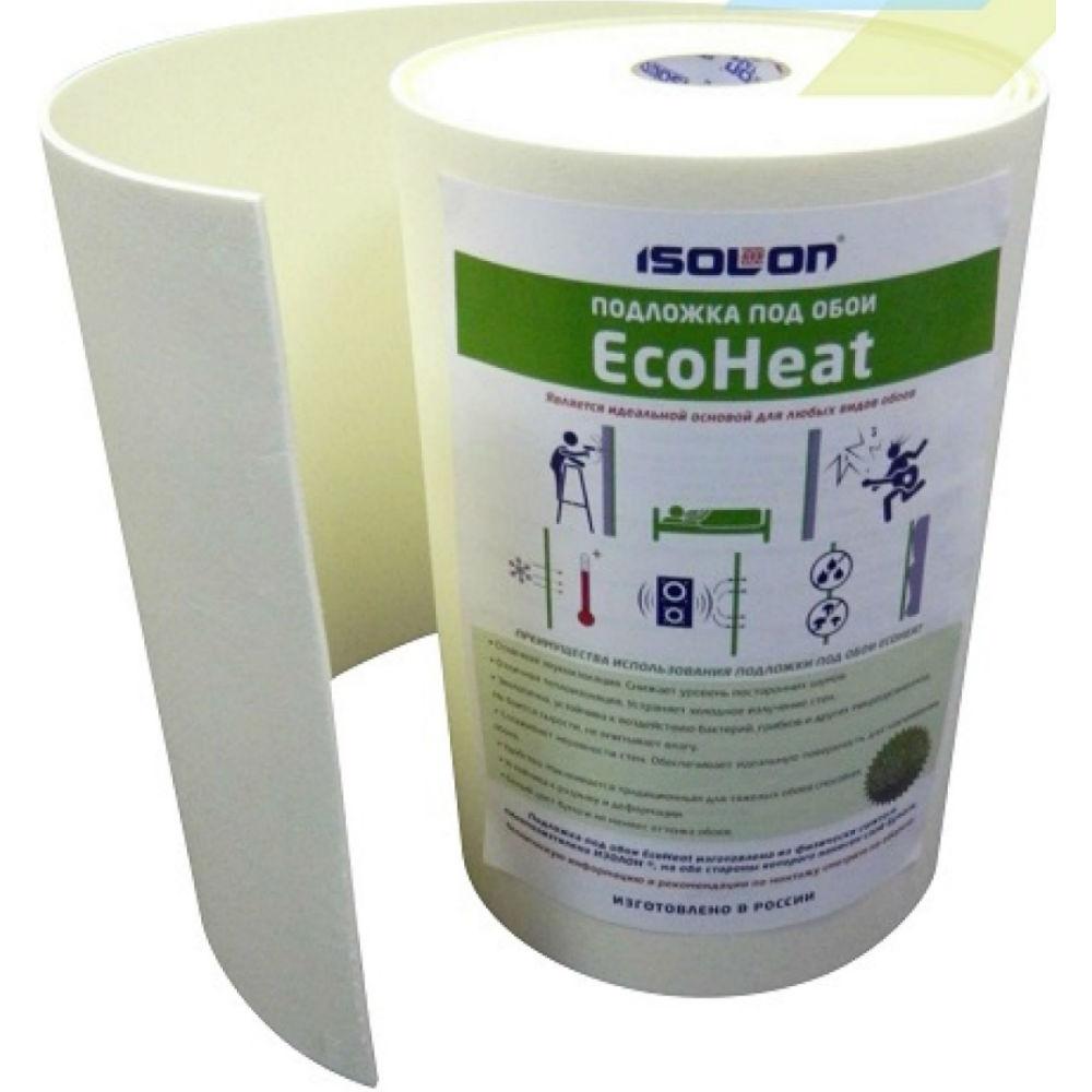 Ecoheat 5