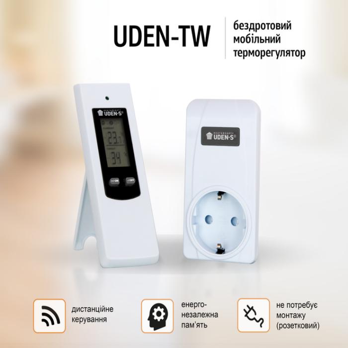 UDEN-TW