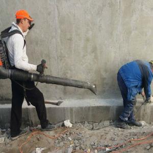 Подготовка основания для нанесения битумной гидроизоляции