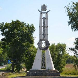 Ремонт, восстановление и защита железобетонного обелиска в Харьковской области