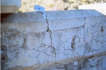 Бетон трещинообразование завод бетона балашиха