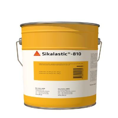 Sikalastic ® - 810 (A+B)
