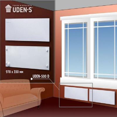 UDEN-S UDEN-500D