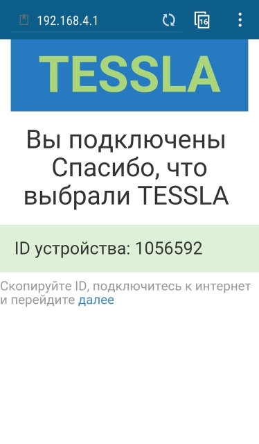 TESSLA TR Wi-Fi