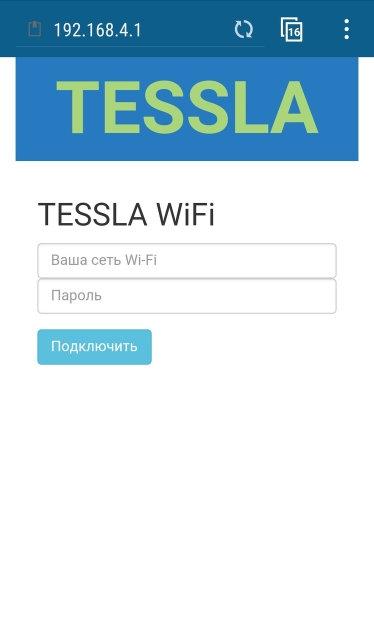 TESSLA TRW Wi-Fi