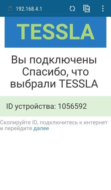 TESSLA TRSW Wi-Fi